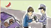 """《钱江晚报》:饮料+小面包 司机被查出""""酒驾"""""""