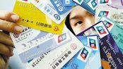 工行等十家银行称未取消借记卡异地存款手续费
