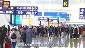 心存侥幸的返京留学生:回国前身边有人发热,她2次隐瞒症状确诊