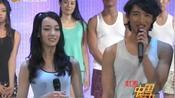 中国魅力:黑队王永峰与贾如大片考核,评委大赞:满满的幸福感