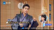 【王牌】张若昀cut2:表演的太抽象,您的队友已下线,大林子要疯了