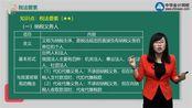 【2020注册会计师】-CPA 税法篇 [0001]第01讲 前 言