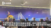 促进三地人才交流,粤港澳大湾区劳动争议联合调解中心在珠海成立
