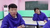 短剧:学渣背不出26个字母,老师问遇外国人咋办,学渣回答没毛病