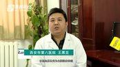 肾综合症出血热的诊断与治疗——王黑豆