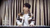 #王俊凯#【王俊凯弹唱《夏天》】20岁生日当天送上六千万粉丝福利,弹唱歌曲《夏天》!二十岁的小凯生日快乐!
