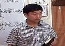 《教导与教训》第9讲 王月皓弟兄 广东省阳春市2013年7月_高清