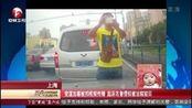 上海:变道加塞被拍视频传播 起诉名誉侵权被法院驳回