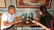 静静中午做饭,一顿饭做两锅小尚不高兴了,埋怨媳妇真不会过日子