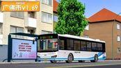 巴士模拟2 - 广佛市v1.68-1.7:船新松正混动海格KLQ6129GAHEVE4B