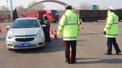 山西:临汾尧都交警五队严守高速路口,对外来人员严格检查