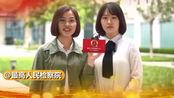 喜讯!来自政务、媒体大V们祝贺中国警方在线粉丝突破3000万