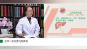 乙肝患者做肝脏超声检查有什么作用?