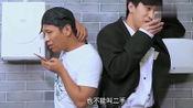 废柴兄弟:宋小宝与许之一开始神对话,太搞笑!