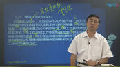 中级经济师考试绩效管理 (2)
