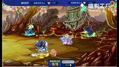 【蓝绝】奥奇传说 天启暗龙第三大关无敌打法--换了录屏软件更清晰了