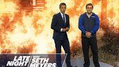 【赛金花深夜秀】原来Seth不是穿的运动裤—VR体验气候变暖对人生活的影响(不正经)|Late Night with Seth Meyers
