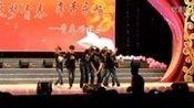 淮工、化院2012毕业生晚会、嘻唰唰最炫民族风
