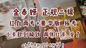 【金泰妍正规二辑拆专】 《Purpose》专辑开箱/豪华版绝美pb专辑/秋日风/绝美小卡/我好欧!