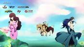 万古仙穹 第2季 第7集 明王显威 小柔真身揭秘