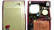 【电子制作】【联合电子工作室】用常见的零件制作一台简单实用的中波收音机