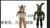 FNAF.ask.DC2.第二期