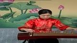 纺织忙 林英苹南派古筝-林英苹-MV视