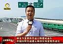 锁龙寺至蒙自高速公路建成通车[www.novlv.com][www.36xw.com][www.57965.net]