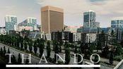 【丹多】第一集 - 城郊 #都市天际线 First downtown suburb