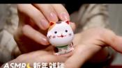 【舒爽】hatomugi 视频|新年杂谈与问候