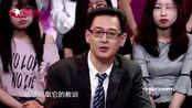 复旦中国研究院副院长:理性和能力并不是一回事!