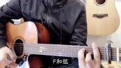 他们说快写一首情歌雅俗共赏,《雅俗共赏》吉他弹唱示范教学。