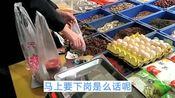 4月8号武汉市江夏区,服装店衣服太便宜了,肉价反而让人吃惊