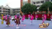 京歌《梨花颂》,表演:小浦镇中心小学小京班