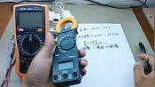 两台万用表用两种不同的方式测量交流电流,哪个更准确?