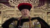 纪晓岚和珅合伙装病骗皇上,两个人都要告病请假,撂挑子不干了!