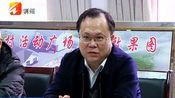 农发行四川省分行党委书记、行长熊钧一行