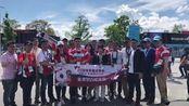 """2018年7月1日,在这个特别日子""""金鹰955电台世界杯球迷团""""祝我们亲爱的中国共产党生日快乐"""