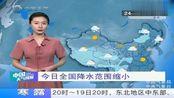 东北降雨增多,新疆内蒙降雪!未来两天(月-日)天气预报
