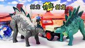 剑龙之间的对战侏罗纪世界公园恐龙霸王龙迅猛龙