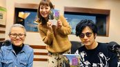 2019.11.26 THE TRAD【radio】guest:寺田直子