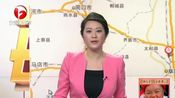 安徽阜阳:发生4.3级地震 工作组已赴震区