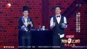 笑傲江湖:选手这魔术表演,真的是太好看了!