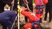 河南焦作温县消防紧急救援一坠井老人 营救现场惊心动魄 快来看