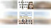 """抖音蓝v认证失败退款吗?-加微信:37692392备注""""搜狐""""领取抖音运营资料一套-微客教育"""