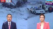 吉林通化大客车侧滑坠江 冰雪路面谨慎驾驶