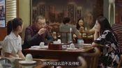小欢喜:宋倩有4套学区房,最后却一贫如洗?皆因她在背后搞鬼!