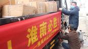 女老板武汉返乡后自我隔离,捐出48万药品抗击疫情