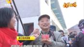 怀化通道侗乡油茶香飘:两千多名侗族居民 举行古老祭萨仪式