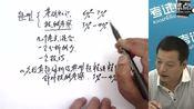 2021年考研 华东师范大学数学系《数学分析》真题解析 29讲